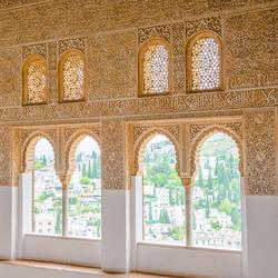 Alhambra, Grenade
