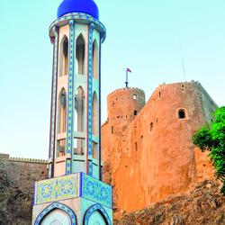Fort Al-Mirani, Mascate - Oman