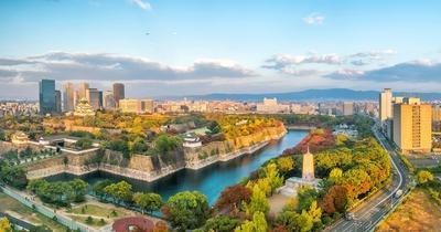 Japon : destination Osaka