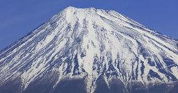 Volcan Mont Fuji (Fuji Yama) : icône du Japon