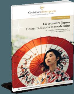 Brochure Japon (édition 2019) 3D