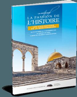 Brochure La passion des civilisations 3D