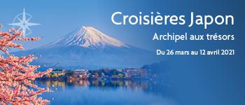 Partez découvrir le Japon en croisière, au départ de Genève  Croisières d'exception vous emmène parcourir les nombreux trésors cachés de son archipel
