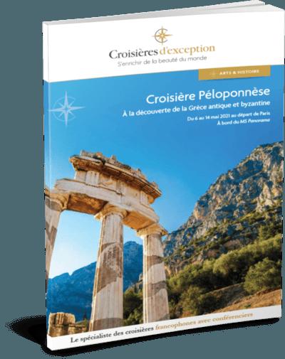 Brochure Croisière Péloponnèse, à la découverte de la Grèce antique et byzantine 3D