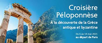 Voyages d'exception vous invite à embarquer pour une magnifique odyssée autour de la péninsule du Péloponnèse À bord d'un élégant voilier....