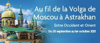 Croisières d'exception vous propose un magnifique voyage à bord du MS Rossia, le long de la Volga, entre Occident et Orient