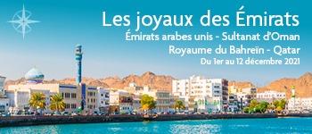 Partez en croisière aux Émirats et découvrez les joyaux de cette terre lointaine. Voyages d'exception vous propose un accompagnement francophone
