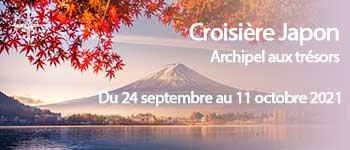 Partez découvrir le Japon en croisière, Voyages d'exception vous emmène parcourir les nombreux trésors cachés de son archipel au départ de Genève
