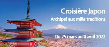 Partez découvrir le Japon en croisière, Voyages d'exception vous emmène parcourir les nombreux trésors cachés de son archipel à bord du Celebrity Solstice