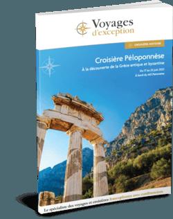 Brochure Péloponnèse, à la découverte de la Grèce antique 3D