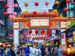 Taipei (Taïwan)