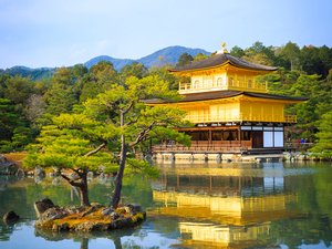 Kyoto (Japon)