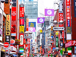 Tokyo (Japon)