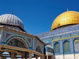 Jérusalem (Israël)