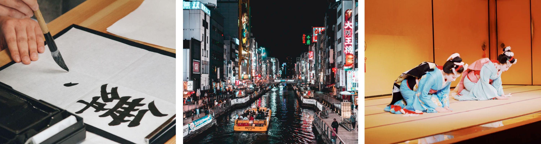 La culture japonaise en 3 images