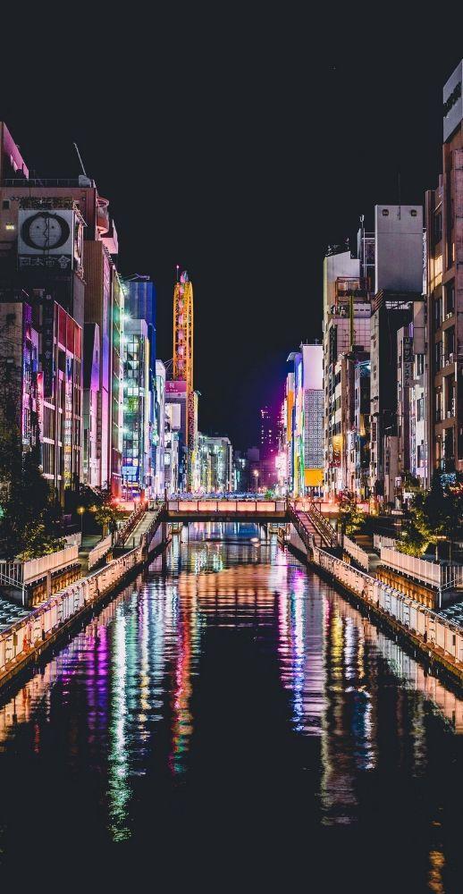 La nuit japonaise et ses lumières
