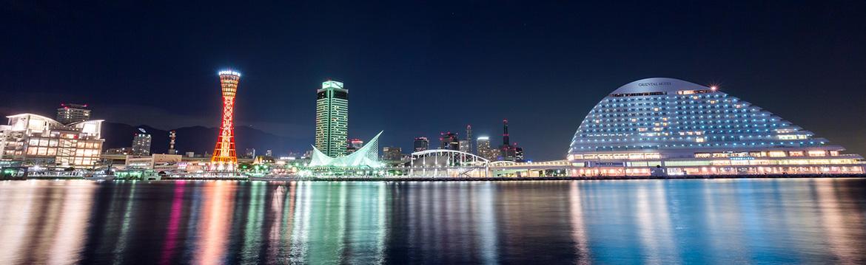 Que visiter à Kobe ?